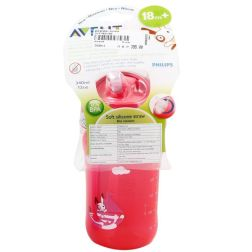Philips Avent Toddler Straw Cup (Colours May Vary)